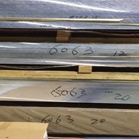 杭州5043高強度鋁合金厚板規格