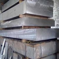 6082t6国产铝板 A6082硬铝板