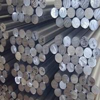 6061t651铝管规格 国产6061规格