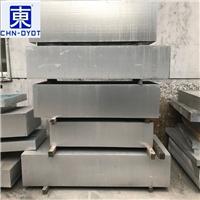 杭州6063耐腐蚀拉直铝板