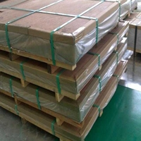 有2米宽铝板5a06单价 国标5a06铝板