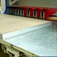 贵州5252超声波模具铝板化学成分