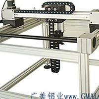 深加工铝型材,深加工铝型材报价
