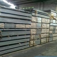 北京5351高強度光亮鋁板特性材料