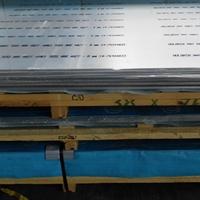 5052-H32铝板厂家 进口耐磨铝板