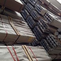 国标6060镁铝合金 加硬铝板6060价格