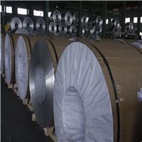 0.5个厚度保温铝皮成批出售价格
