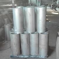 供應7075鋁管異型鋁管