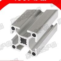 3030铝型材 3030型材配件 3030工业铝型材
