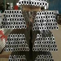 吉林7146-T6耐侵蚀铝管 铝板规格