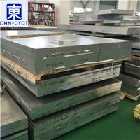 厂家直销2A12铝板