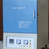 哪有实验电炉专业生产厂家