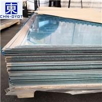 2A12铝板 国标超硬铝板