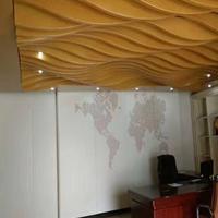 四川南充造型木纹铝方通-室内外铝方通厂家