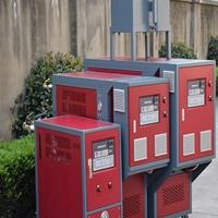 电加热导热油锅炉厂家 模温机价格