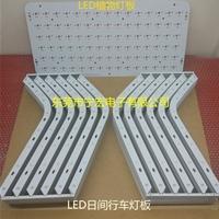 寧宏電子專業生產線路板