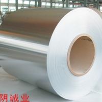 内蒙保温铝板价格  防锈铝板生产厂家