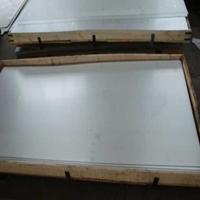 進口2219鋁板成分 2219t6鋁板尺寸