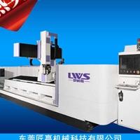 供应罗威斯型材加工中央数控型材加工中央