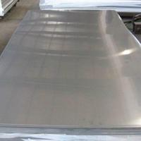 铝合金7050t6机械性能