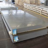 河南明泰3003铝锰合金铝板