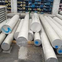 上海6082-t6铝合金棒任意切割取样
