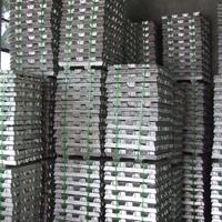 三和铸造铝合金锭