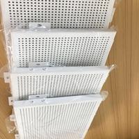 厂家直销艺术氟碳白色冲孔铝单板