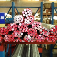 韧性进口铝合金7A09 高强度进口铝合金圆棒