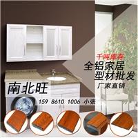 全铝家具铝材整板供应苏香桐