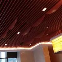 珠海木纹铝方通隔断厂家高品质价格低