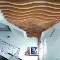河南漯河弧形波浪墙面造型木纹铝方通