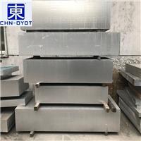 进口氧化1100物理铝板