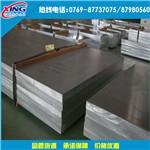 批发进口AMS7075铝板