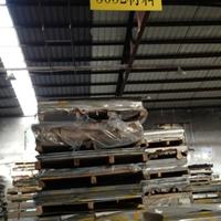 现货7075-T651材质证书 7075铝棒可研磨