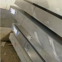 环保7075铝板7075毛细铝管 7075准确铝管