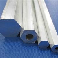 6063环保铝合金棒―5052六角棒―7075六角铝棒