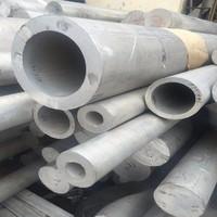 供应铝合金无缝管 6061无缝管