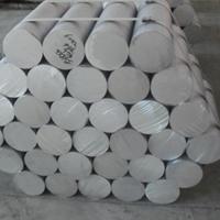 高度度变形铝合金铝棒 低价变形铝合金