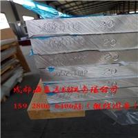 厂家直销铝合金板-5052铝合金板H112状态