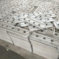 铝模板封边料