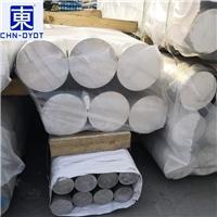 6063大直径铝棒 进口铝棒性能