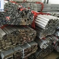 6061鋁棒化學成分