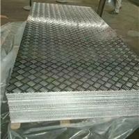 厂家批发五条筋花纹铝板