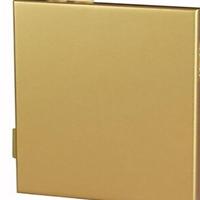 2.5mm鏤空鋁單板廠家