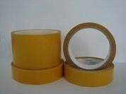 德莎4967 PET薄膜胶粘剂丙烯酸