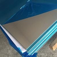 成批出售1050纯铝板双面膜贴