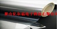日东保护膜 RP301