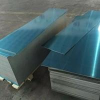 7005合金鋁板、5056鋁卷板、2024防滑鋁板