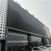 菏泽广汽新能源4s店冲孔铝板 外立面铝格栅